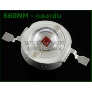 LED High Power 1W แสงสีแดง 660nm 15-30LM (Taiwan Chip)