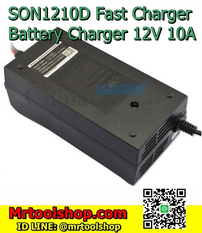 car battery charger 12v 10A