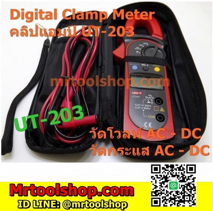 Digital Clamp Meter UT-203