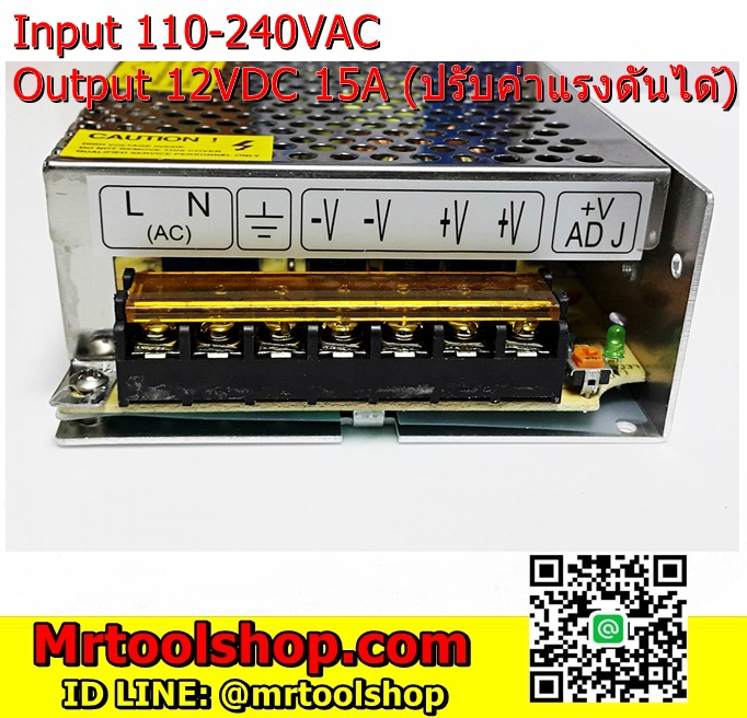 Switching Power supply 12V 15A, สวิทชิ่ง 12V 15A