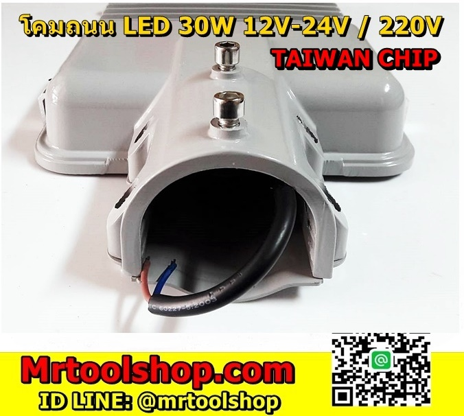 Led Street Light 220V 30W